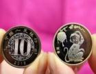 猴年纪念币出售