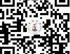 2017年台州学院成教招生进行中