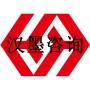 泉州ISO9001认证咨询辅导培训