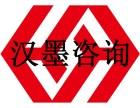 漳州泉州莆田龙岩厦门FSC认证森林COC森林产销监管链咨询