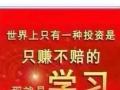 聚成企业管理顾问股份有限公司南通分公司