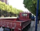 带业务转让4.2米福田H3 货车