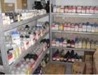 北京实验室化学试剂回收废液处理今日价格(资质齐全)环保处置