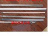 C4钢专用焊丝焊条材质保证提供质保书