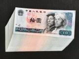 哈尔滨邮币卡市场位置,哈尔滨回收钱币,连体钞,纪念币,纪念钞