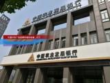 武汉全市提供外墙广告字 发光字招牌 楼顶logo广告字体制作