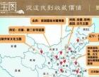 福州古董古玩瓷器玉器艺术品鉴定和交易