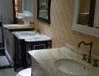 居然之家售后人员卫浴洁具安装维修