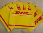 推荐:重庆DHL国际快递 重庆DHL快递电话 重庆DHL公司