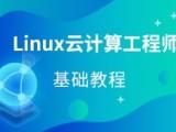天河IT培训学校,Java开发,HTML5