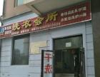 (个人店零八)寺儿沟春明小区正门旁旺角店铺出租