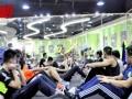 江门健身教练培训567GO国际健身学院