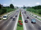 办理普通货物道路运输许可证