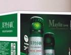 青岛美林小镇啤酒500ML上市了