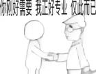 广州连顺自动变速箱专修连锁-怀化店-质保二年不限公