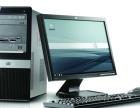 石家庄服务器维修中心 IBM服务器硬盘不读盘维修