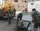义乌工业园清理污水井 污泥淸淘