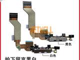 iPhone4s尾插排线 送话器 充电排线 usb连接线 苹果排