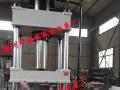 现货供应四柱三梁315吨多功能液压机