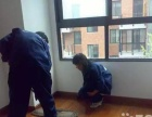 专业的保洁服务同时全城承接油漆内外墙装璜服务