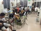 广州学吉他送吉他 尤克里里培训 钢琴 古筝培训