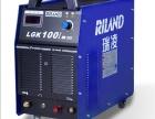 青岛专业维修各种电焊机二保焊机氩弧焊机等离子切割机铝焊机
