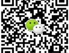 重庆苹果7分期月供多少,按揭在哪里可以0首付?
