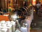 广州年会聚餐到会服务/广州年会牙尾宴自助餐上门操作承办