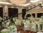 婚礼高清全程摄像800包括后期光盘