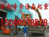 济南 设备搬运 起重 吊装 设备拆卸 安装 平安起重搬运