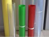 pvc半透明片材高透明PVC胶片透明PVC片材塑料硬片