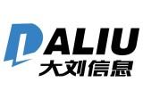 武汉软件定制,软件外包,APP开发,网站建设
