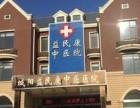 青岛市益民康中医院采用益民扶颈疗法治疗痉挛性斜颈
