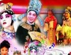 礼仪模特舞蹈演出文艺巡演展会服务策划化演出庆典活动
