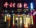 铁西饭店火爆出兑