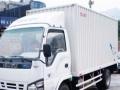 新安县搬家安装团队