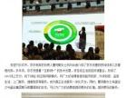山西黄马褂曹操到家政保洁服务,行业领导者