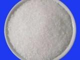 聚氯化铝批发 厂家直销 聚丙烯酰胺PAM絮凝剂