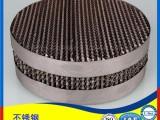 生产厂家直销不锈钢压延刺孔板波纹填料 价格及图片