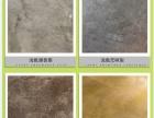 仿古地坪漆自流平水泥家用室内复古地面地板油漆艺术环氧树脂涂料