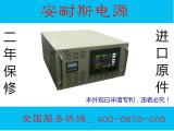 青岛0-20V150A可调直流电源厂家