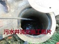 泰州海陵区专业污水处理管道疏通水管安装维修潜水封堵