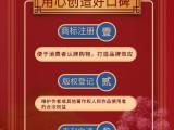 北京知空间版权变更服务