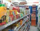 芙蓉兴盛超市转让