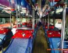 宁波到登封的汽车 大巴 客车13402653556票价多少