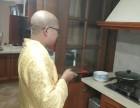 杭州著名周易风水大师李行一老师杭州别墅办公室企业旺财风水布局