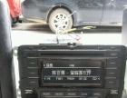 汽车cd改家用,功能齐全音质好
