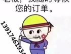 闵行注册实业公司流程,上海注册实业公司费用