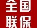 欢迎访问(徐州海尔空调官方网站)各售后服务咨询电话欢迎您