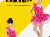 厂家直销儿童舞台表演拉丁服  新款零售批发加亮片舞台表演服